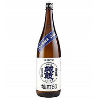誠鏡 番外純米雄町 八拾生詰原酒 (セイキョウ)/中尾醸造 1800ml 【広島】