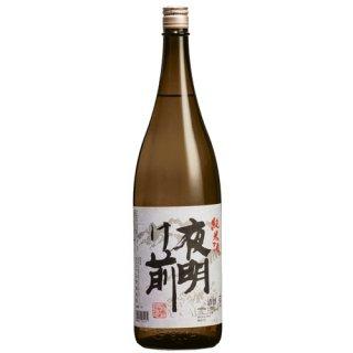 夜明け前 純米酒 (ヨアケマエ)/小野酒造店 1800ml 【長野】