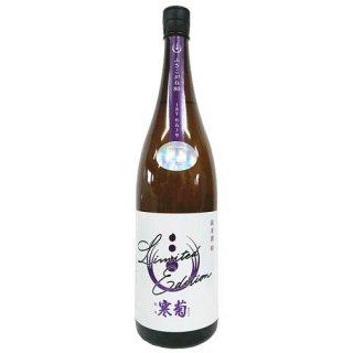 寒菊 Limted Edition ふさこがね80純米直汲み (カンギク)/寒菊銘醸 1800ml 【千葉】