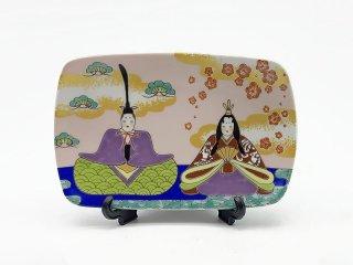 雛人形角飾皿(小)