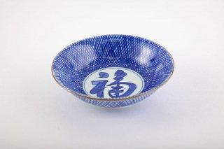 藍千綾福文 浅鉢