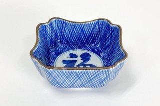 藍千綾福文 小鉢