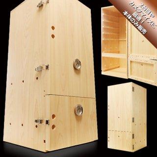 木製大型燻製器-本体のみ販売