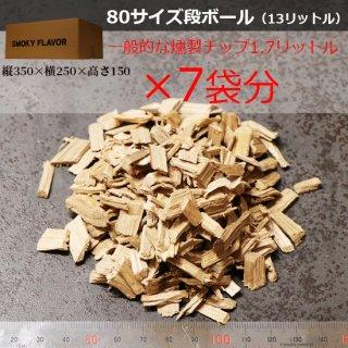 水楢-燻製チップ-13L-送料無料