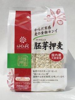 胚芽押麦(45g×12袋)