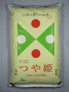 山形県庄内産つや姫 特別栽培米