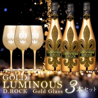 D.ROCK BRUT GOLD LUMINOUS 3本セット(ロゴ部分発光) アイスバケット1個付