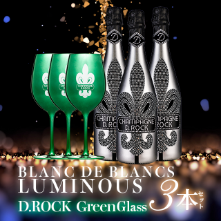 D.ROCK BLANC DE BLANCS LUMINOUS 3本セット(ロゴ部分発光)