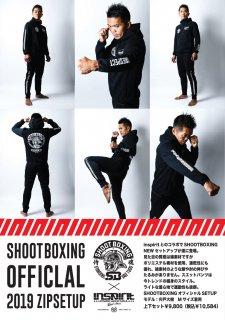 SHOOT BOXING オフィシャルSETUPジャージ