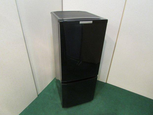 2014年製 三菱ノンフロン冷凍冷蔵庫 MR-P15X-B