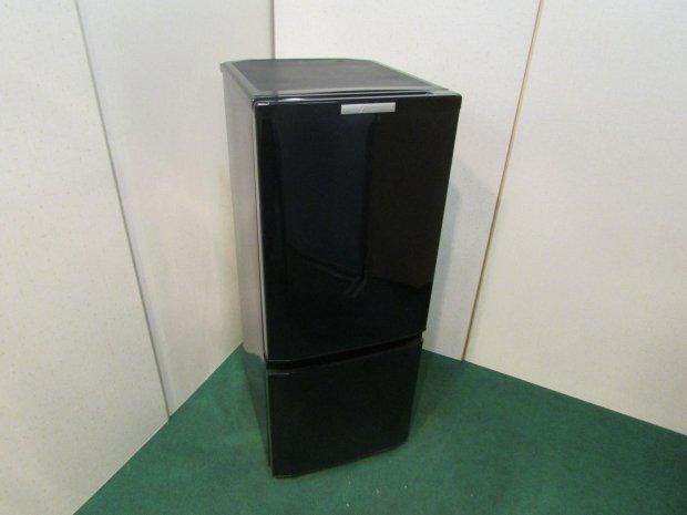 2015年製 三菱 ノンフロン冷凍冷蔵庫 MR-P15Y-B