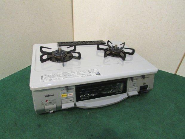 2016年製 パロマ ガスレンジ IC-N900VA-R