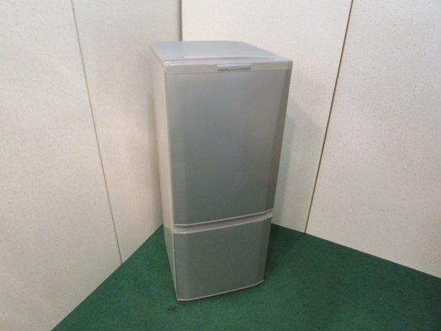 2014年製 三菱 ノンフロン冷凍冷蔵庫 MR-P15Y-S
