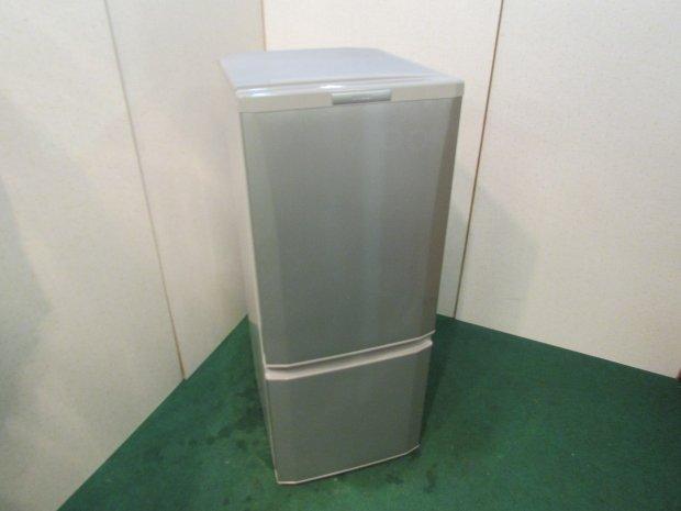 2014年製 三菱ノンフロン冷凍冷蔵庫 MR-P15X-S