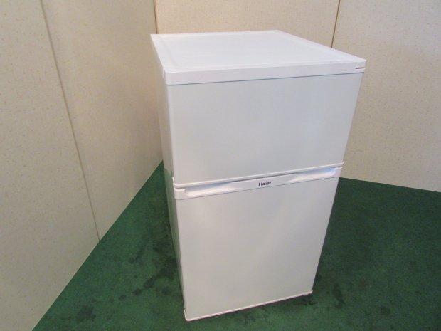 2015年製 ハイアール冷凍冷蔵庫 JR-N91J