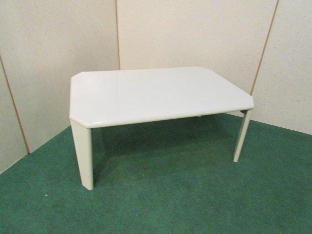 コーナン センターテーブル ホワイト 折りたたみ式