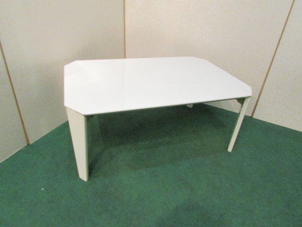 ニトリ センターテーブル ホワイト 折りたたみ式