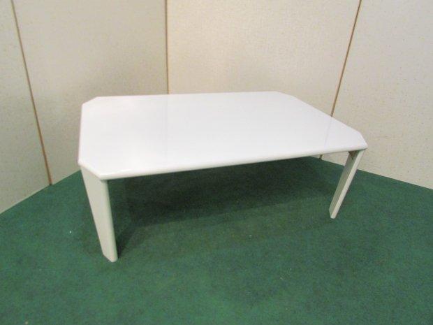 ぼん家具 センターテーブル ホワイト 折りたたみ式