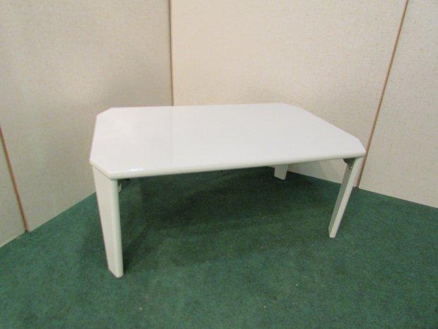 センターテーブル ホワイト 折りたたみ式