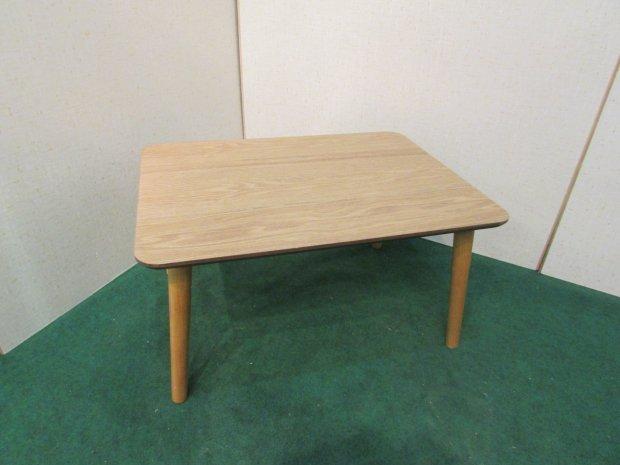 ニトリ センターテーブル メープル(木目調)