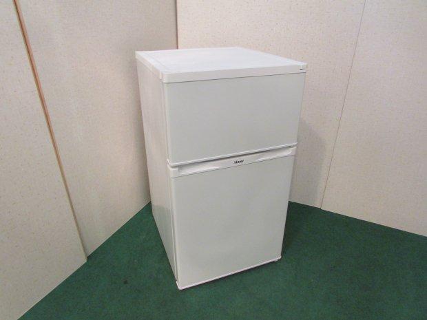 2014年製 ハイアール ノンフロン冷凍冷蔵庫 JR-N91J