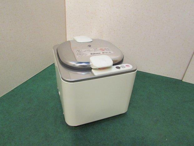 1998年製 パロマ 生ごみ乾燥機 PN-1000