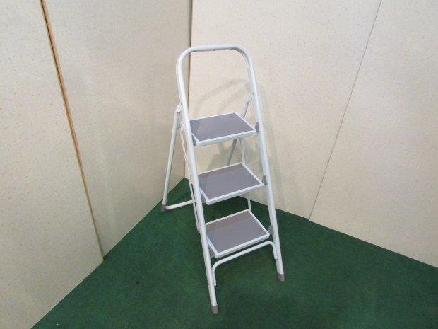 脚立 3段タイプ 折りたたみ式 ホワイト