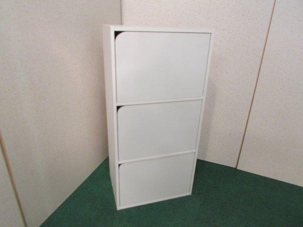 3段ボックス ホワイト