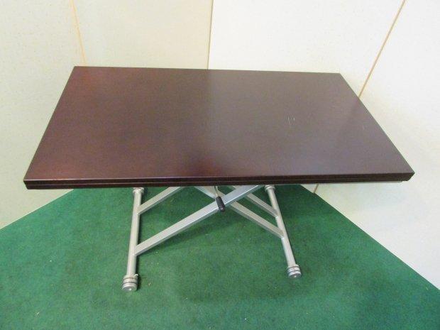 センターテーブル サイズ可変タイプ