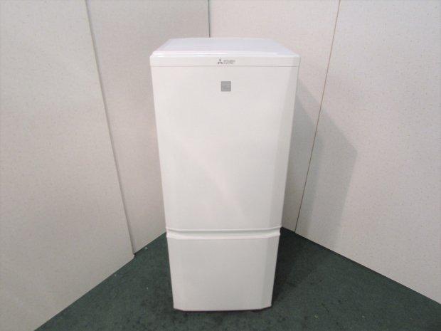 2017年製 三菱 ノンフロン冷凍冷蔵庫 MR-P15EA-KW