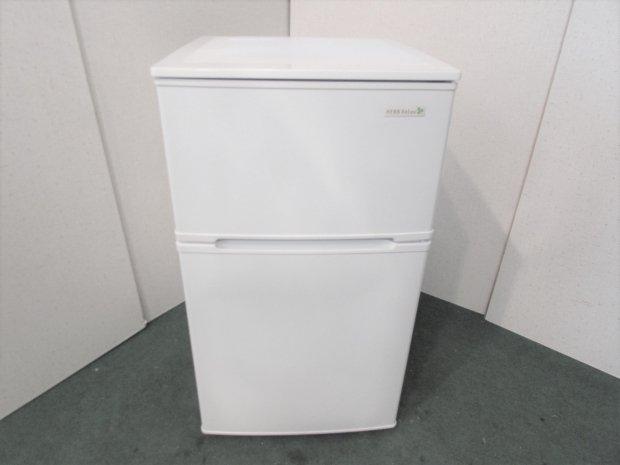 2016年製 ヤマダ電機 ノンフロン冷凍冷蔵庫 YRZ-C09B1