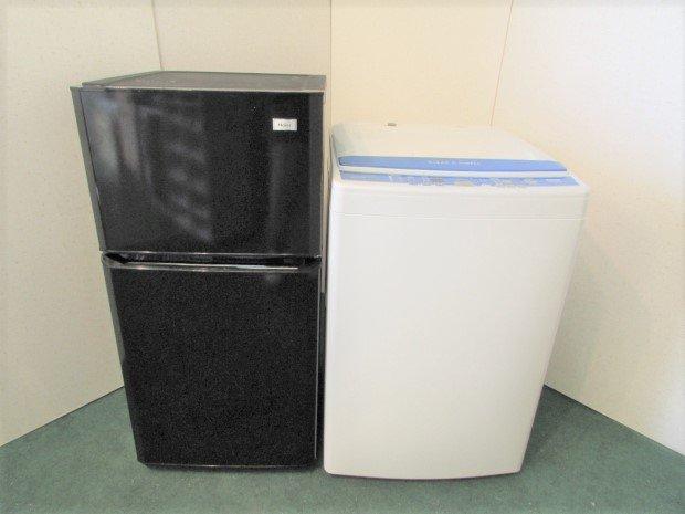 選べるセット 中古低年式家電 2点セット 冷蔵庫+洗濯機(国産・海外メーカー混合)