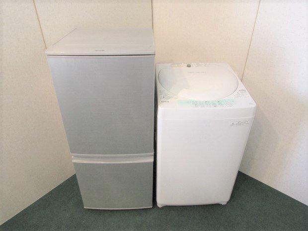 選べるセット 中古高年式家電 2点セット 冷蔵庫+洗濯機(国産メーカー)