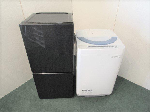 選べるセット 中古高年式家電 2点セット 冷蔵庫+洗濯機(国産・海外メーカー混合)