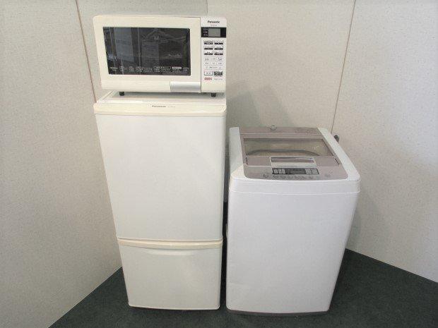 選べるセット 中古低年式家電 3点セット 冷蔵庫+洗濯機+電子レンジ50/60Hz共用(国産・海外メーカー混合)