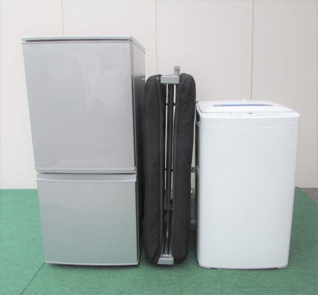 選べるセット 中古高年式家電家具 3点セット 冷蔵庫+洗濯機+シングルベット(国産・海外メーカー混合)