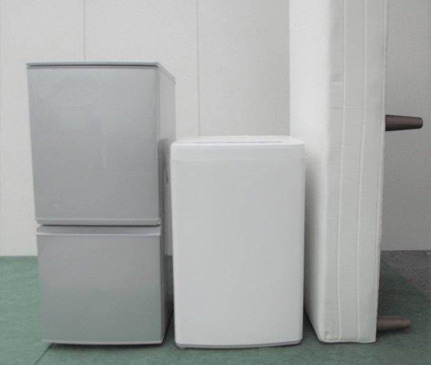 選べるセット 中古高年式家電家具 3点セット 冷蔵庫+洗濯機+シングルベッド(国産・海外メーカー混合)