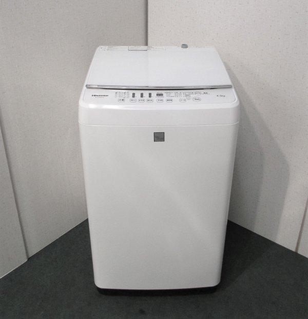 2017年製 ハイセンス 全自動洗濯機 HW-G45E4KW