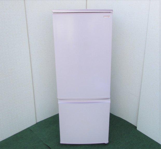 2013年製 シャープ ノンフロン冷凍冷蔵庫 SJ-C17X-P