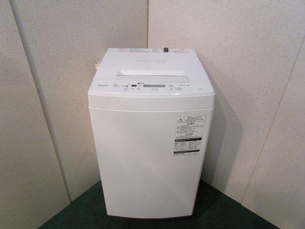 2019年製 東芝 全自動洗濯機 AW-45M7-W