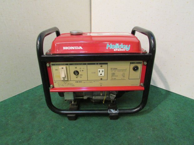 HONDA 発電機 Holiday EP600H