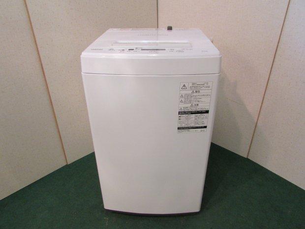 2019年製 東芝 全自動洗濯機 AW-45M7(55RK)
