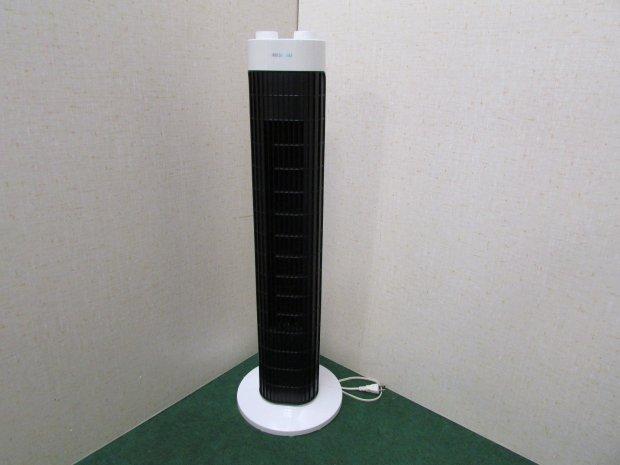 アイリスオーヤマ タワーファン TWF-M72(9947)