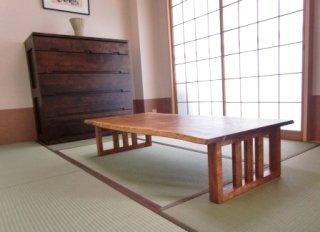 栴檀(せんだん)座卓/和室の座卓