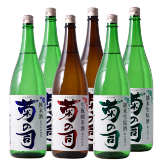 【まとめ得】菊の司 特別純米酒飲み比べ 1800ml×6本セット【送料無料】