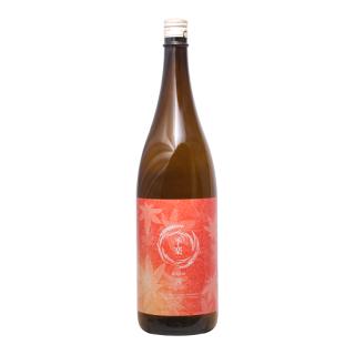 【秋季限定】菊の司 季楽 純米原酒 茜(あかね)1800ml