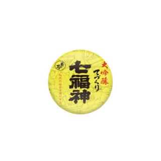 【SAKEMARK】大吟醸 てづくり七福神 缶バッチ【送料無料】