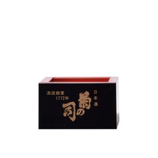 塗り桝「菊の司」