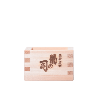 木桝「菊の司」