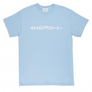 ORIGINAL KATAKANA TEE [BLUE]